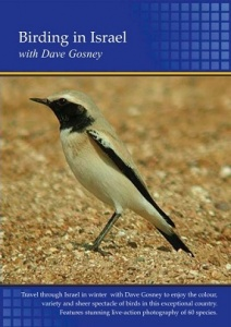 Birding in Israel DVD
