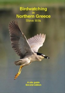 Birdwatching in Northern Greece - a site guide: 2nd edition