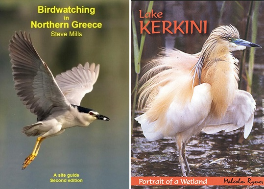 Birdwatching In Northern Greece Book Lake Kerkini DVD Portrait Of A Wetland