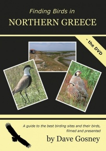 Finding Birds in Northern Greece DVD