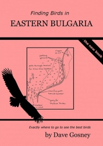 Finding Birds in Eastern Bulgaria