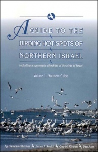 A Guide to the Birding Hotspots of Northern Israel