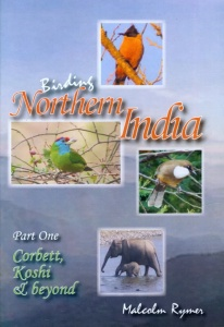 DVD Birding in Northern India: Part 1