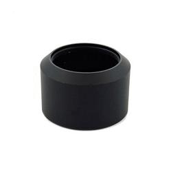 Opticron UTA Ring - 40949