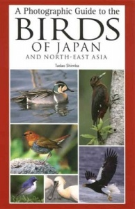 A Photographic Guide to Birds of Japan and North-East Asia